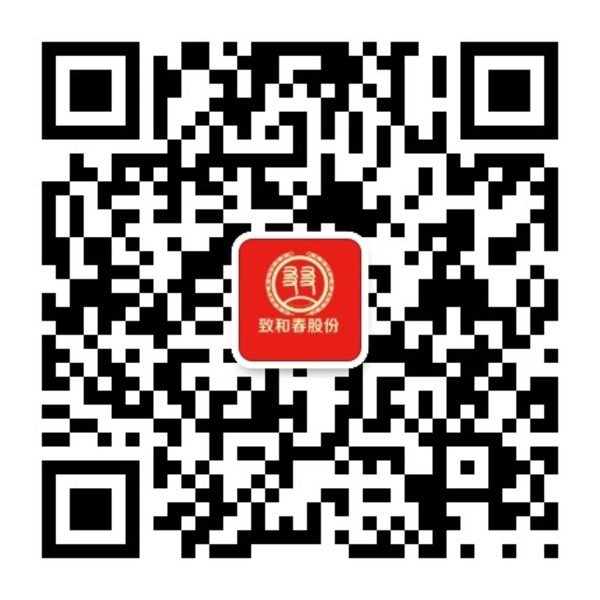 qrcode_for_gh_bbba5cb78ddc_1280.jpg
